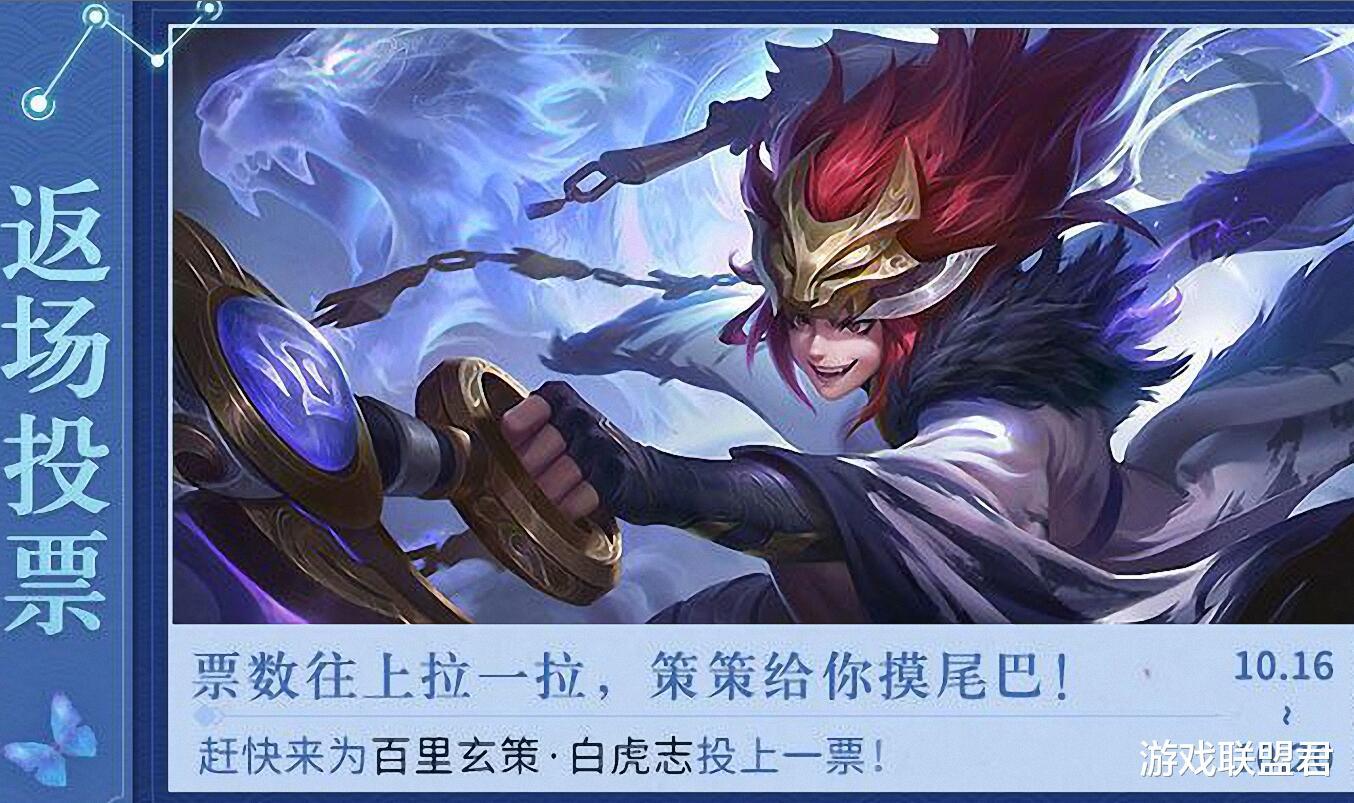 王者荣耀:限定皮肤返场,大圣娶亲或又是第一,玩家一头雾水插图(4)