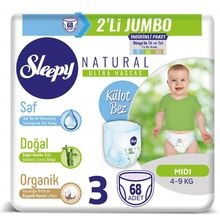 Sleepy Natural PANTIES Cloth 3-4-5-6 Number Pure, Natural and Organic Leakproof