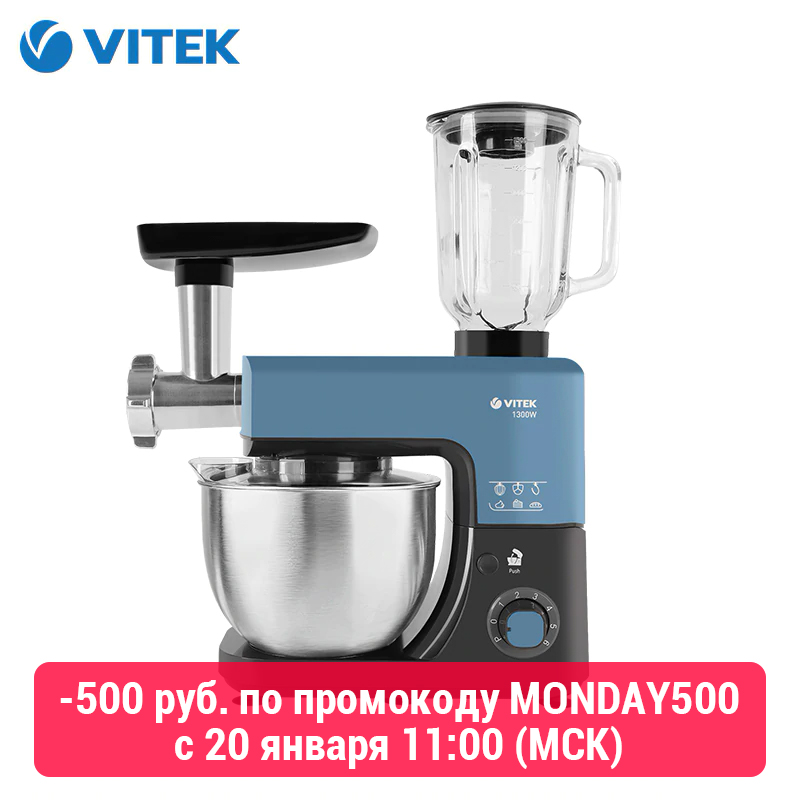 Kitchen Machine VITEK VT-1439 Food Processor Mixer With Bowl Stand Meat Grinder Blender Dough