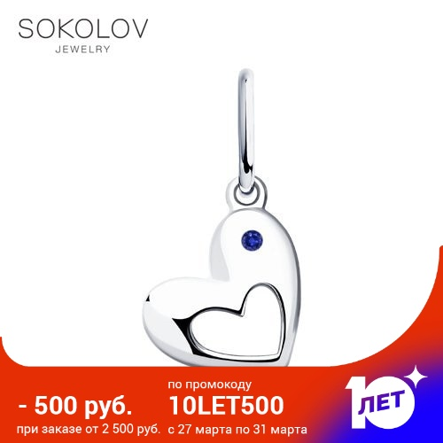 Pendant SOKOLOV From Silver With Sapphire Fashion Jewelry 925 Women's/men's, Male/female