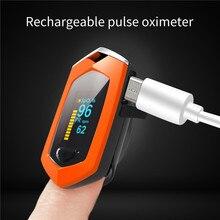 Oxímetro de pulso do dedo recarregável saturação de oxigênio no sangue monitor de freqüência cardíaca carregamento usb oximétrico de dedo spo2 pr cuidados de saúde