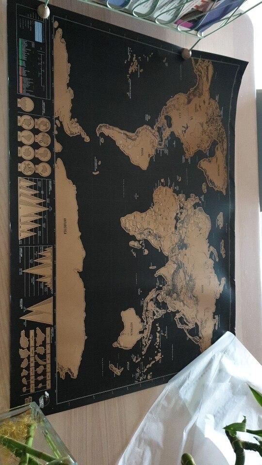 Carte du monde à gratter Noir et Or Taille 82.5x59.4cm
