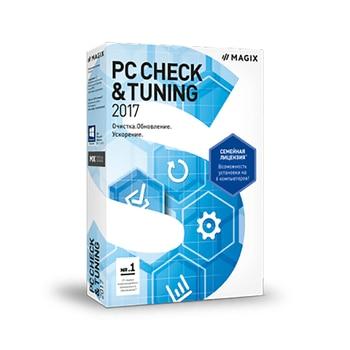 Magix PC Check & tuning 2016 4017218841079