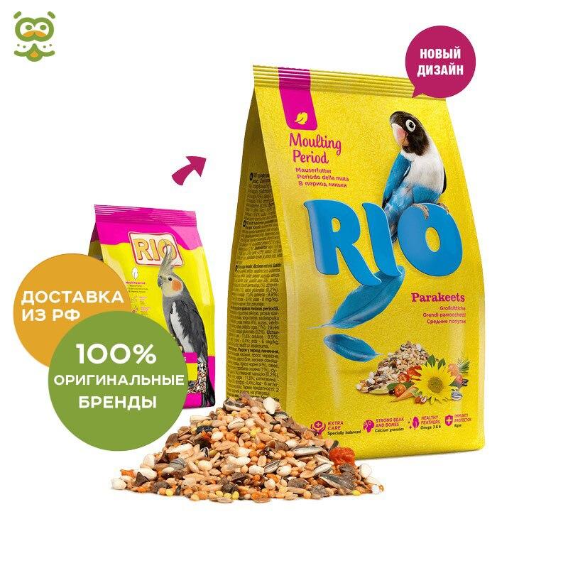 RIO food medium parrots in period линьки, Злаковое assorted, 500g. цена 2017