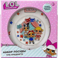 Набор посуды ND Play L.O.L. Surprise