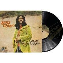 Turkish Rock Music Baris Manco New Vinyl Record Turkey Rock holiday summer party