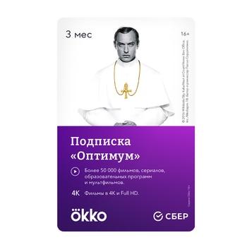 Okko the Optimum 3 month Package Subscription Digital Code Okko _ 3mth _ opt_RP