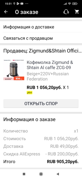 Coffee Grinders Zigmund & Shtain Al caffe ZCG 09 Home Appliances Kitchen Coffee Grinder mill beige metallic electric coffee grinder|Electric Coffee Grinders|   - AliExpress