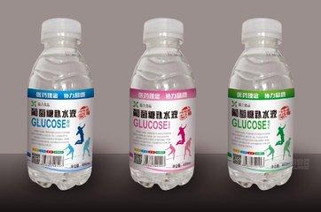 葡萄糖冲剂的适用范围 葡萄糖冲剂的作用-养生法典