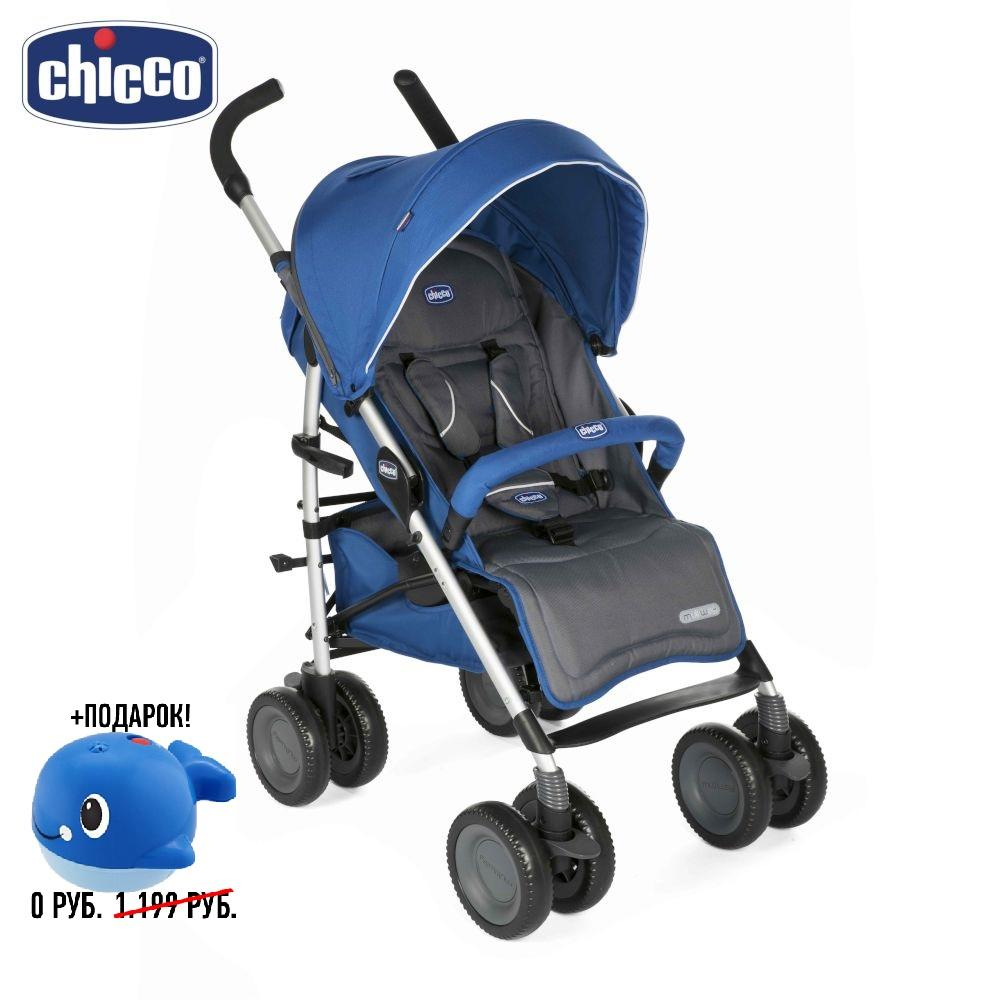 Lightweight Stroller Chicco Multiway 2 91740