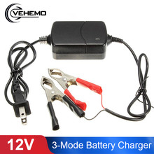 Vehemo 12V Motorcycle Car ATV Sealed Lead Acid Rechargeable 3-Mode Battery Charger(China)