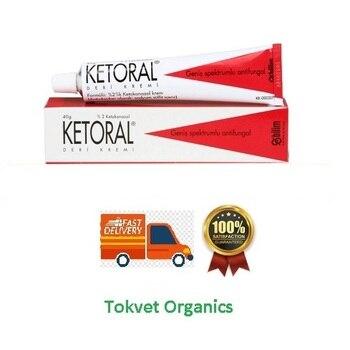 Ketoral Skin Cream Anti Fungal krem ketokonazol Antifungal, Antimicotic enfeksiyon onikomikoz Paronychia Eczama недорого