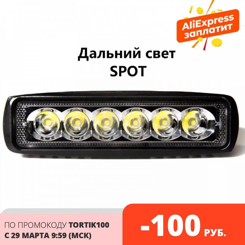 1шт  ДХО дневые ходовые огни JCBFARA  противотивотуманные фары светодиодные лампы для автомобиля свет 12 В 24 В автомобиль ляда нива уа