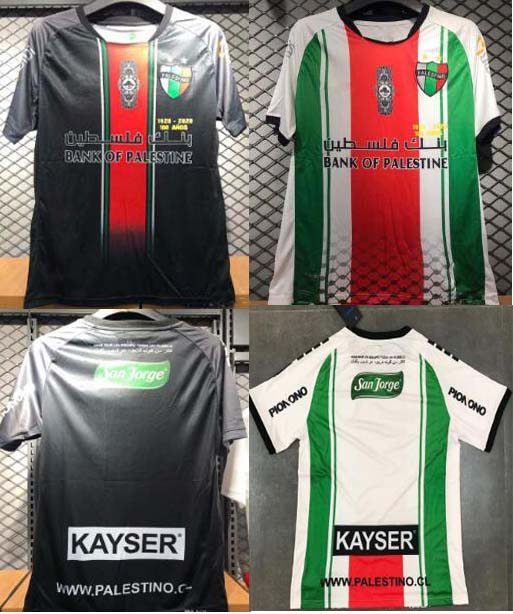 2020 Survetement Palestino Black Shirt Maillot De Foot Palestine Futbol Camisa Tracksuit Running T-shirts