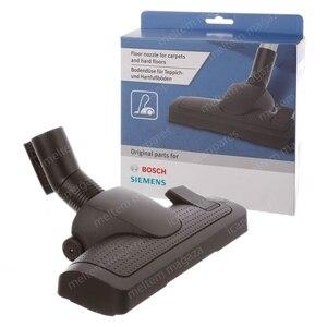 Siemens VS 01G 710 Vacuum Cleaner Absorbent Brush EMC-17000731-11