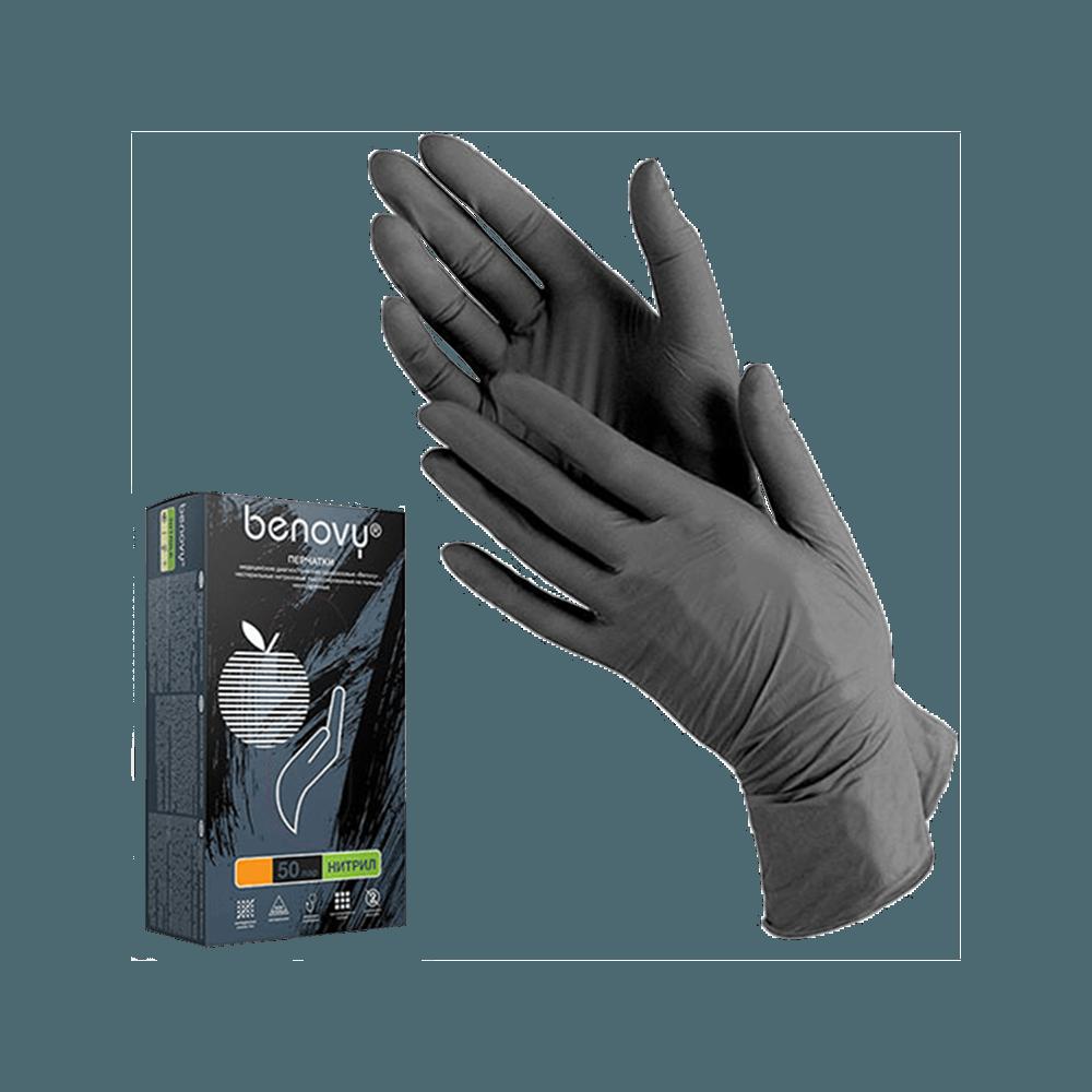 Benovy, guantes de nitrilo, sin polvo, Morado, Negro, Rosa, azul, verde 50 pares