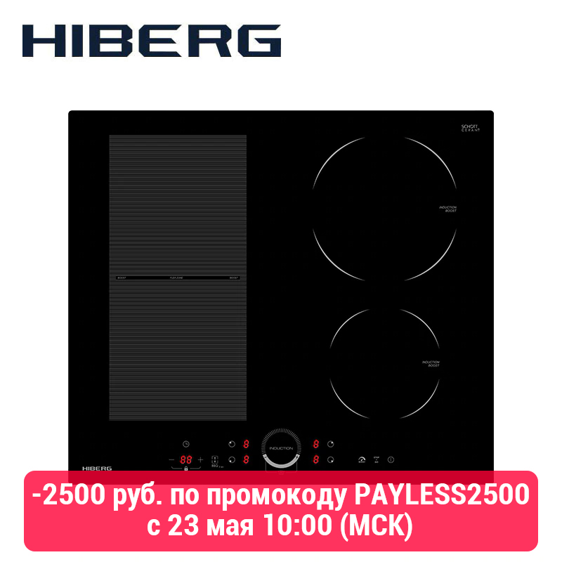 Built In Hob  Induction HIBERG I-MS 6049 B Home Appliances Major Appliances Cooking Panel Induction Hob Cookers Induction Hob