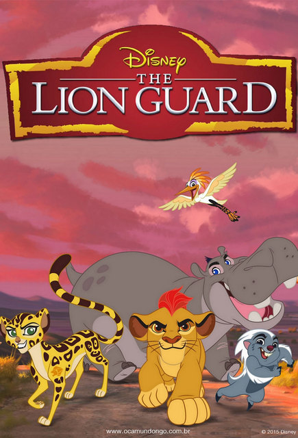 小狮王守护队:狮王再起第一季