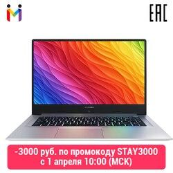 Laptop Maibenben Xiaomai 6 Pro 15.6 Full Hd/Pentium 5405u/Gb/512гб Ssd/Mx250/dos Zilver