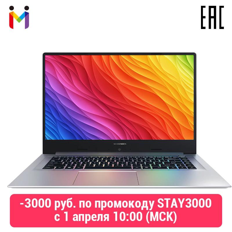 Laptop Maibenben Xiaomai 6 Pro 15.6