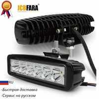 2 pièces 18w DRL LED lampe de travail 10-30V 4WD 12v pour hors route camion Bus bateau brouillard lumière voiture lumière assemblée ATV diurne