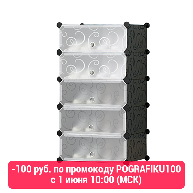 Best Seller Stand For Shoes Sokoltec