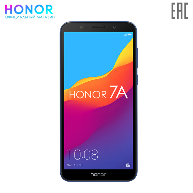 "Cмартфон Honor 7A 16 ГБ. Безрамочный экран 5,45"""