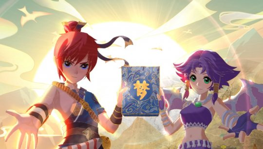 《梦幻西游》电脑版服务器礼盒寻光而来 敬请期待!插图