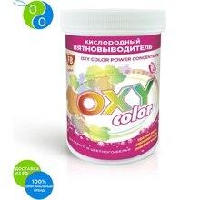FB Кислородный пятновыводитель для цветного белья 500г
