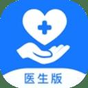 轻竹健康app