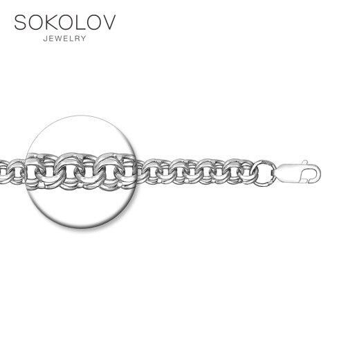 Chaîne SOKOLOV argent diamant visage bijoux fantaisie 925 femme/homme, homme/femme