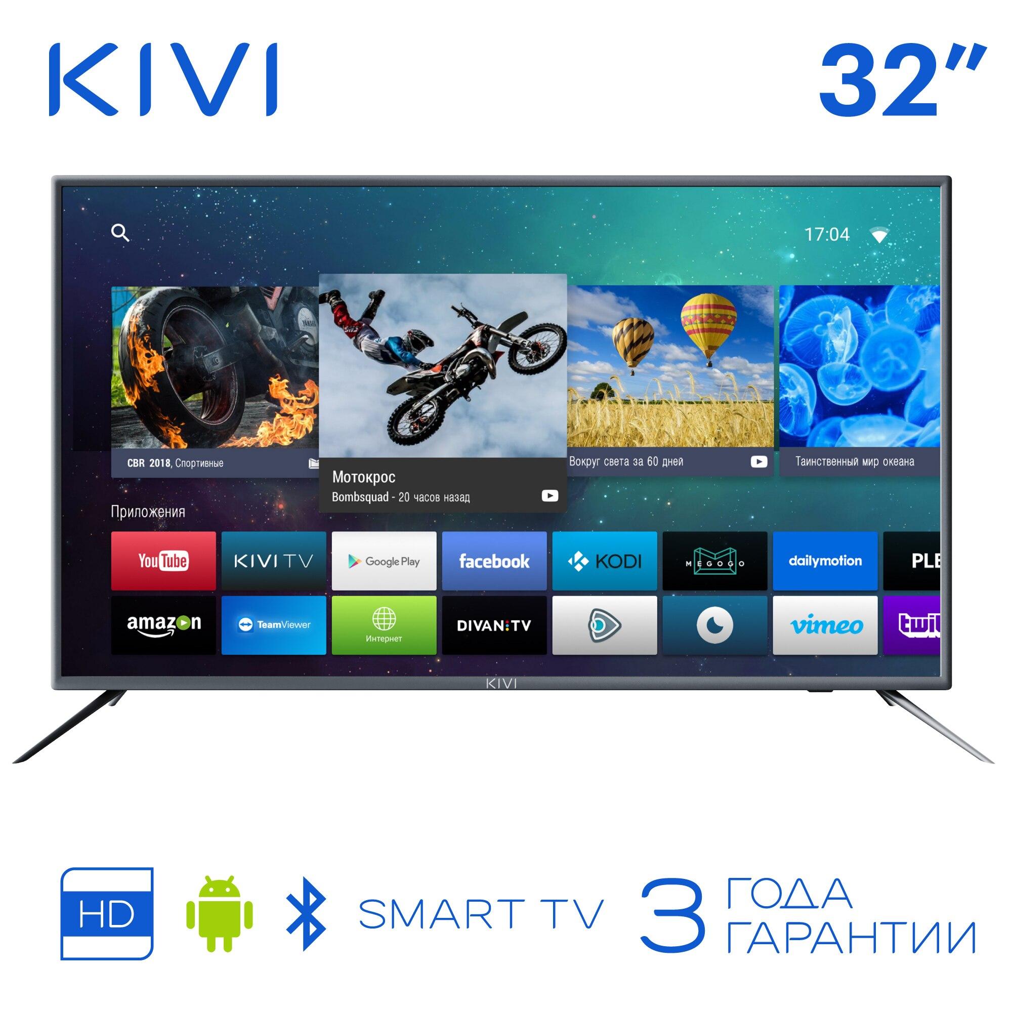 """TV 32 """"KIVI 32H600GR HD Smart TV Android HDR 32 pouces numérique DVB DVB-T DVB-T2"""