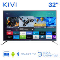 TV 32 KIVI 32H600GR HD Smart TV Android HDR 32inchTv digital DVB DVB-T DVB-T2