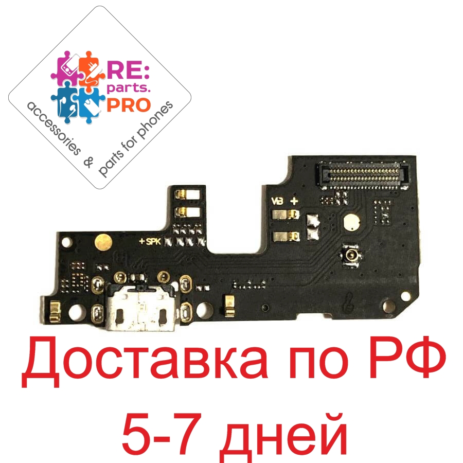 Flex Cable For Xiaomi Redmi 5 Plus With Storage