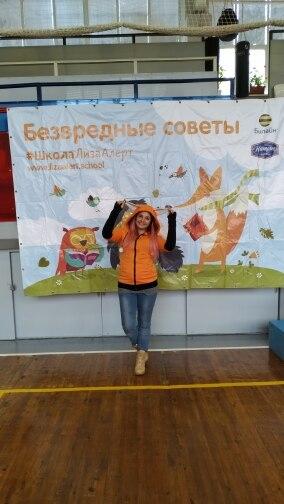 Animal Fox Ear Cosplay Costumes Hoodie Coat Warm Orange Sweatshirt Unisex Hoodies photo review