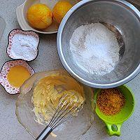 橙子曲奇饼干的做法图解1