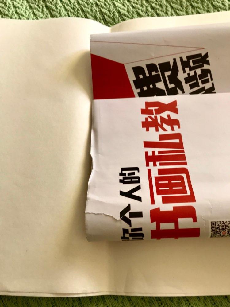 -- Chinês Pintura Suprimentos