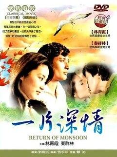 韩国色影电影婚前试爱完整版