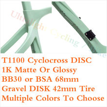 DISK 42mm Tire 650B Bicycle Frameset Disc-Brake Carbon Eps-Technology 700C Disc NEW T1100 Axle Flat-Mount Frame 68mm(China)