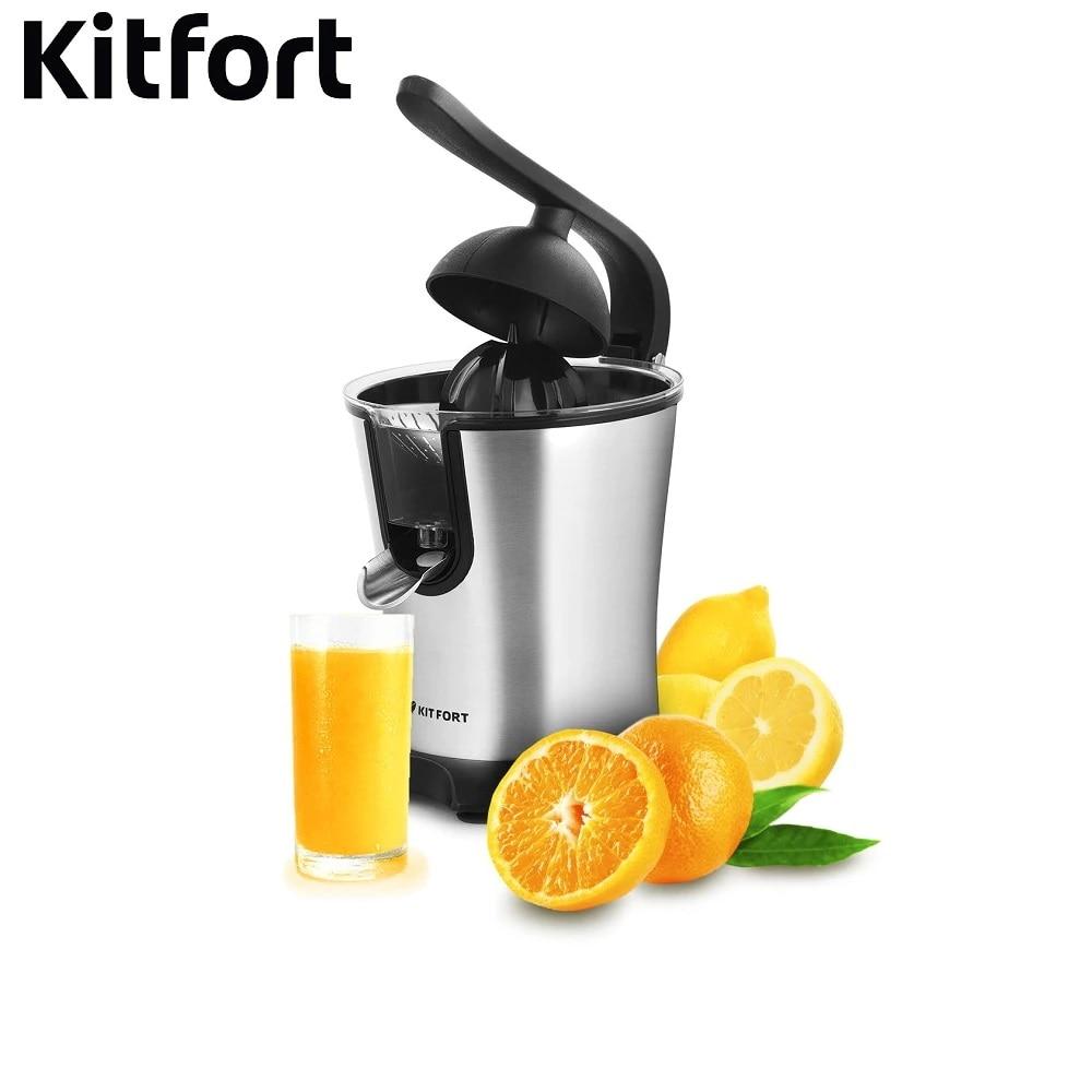 Citrus Juicer Kitfort KT-1107 Citrus Electric Juicer kitchen juice Press for pressed juice extractor Juicer Press for citrus цена и фото