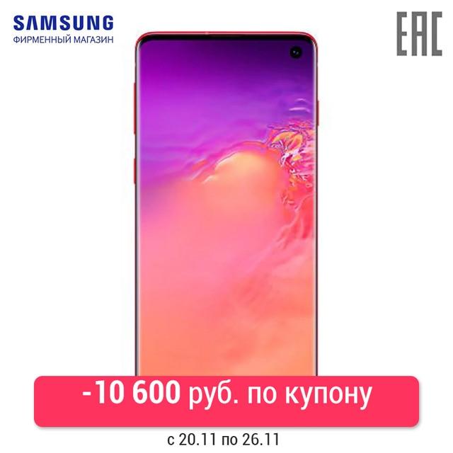 Смартфон Samsung Galaxy S10 128 ГБ