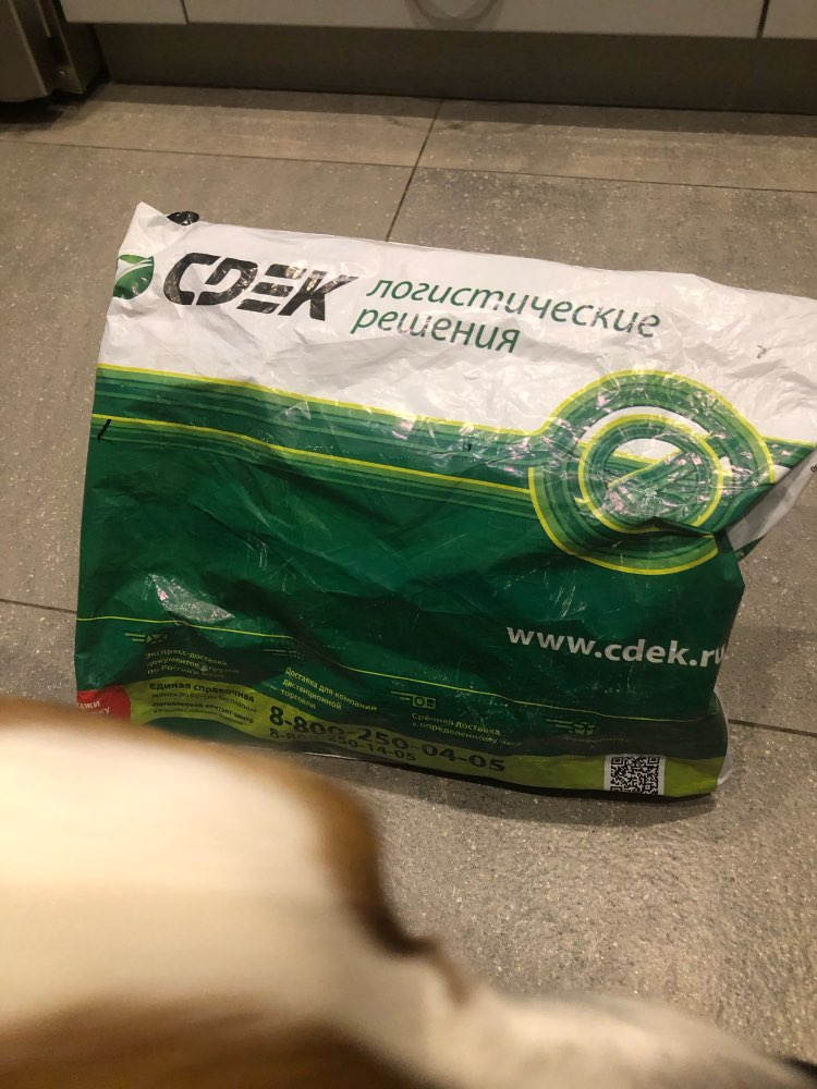 -- Bolsas earth-friendly contagens