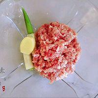 鲜美多汁的芹菜虾仁猪肉水饺#太太乐鲜鸡汁芝麻香油#的做法图解2