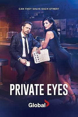 私家侦探第四季