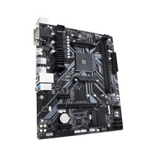 Motherboard Gaming Gigabyte B450M S2H mATX DDR4 AM4
