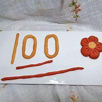 送你一朵小红花的做法图解16