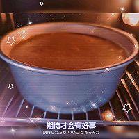 戚风蛋糕(红枣)的做法图解7
