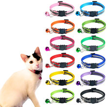 Pet Dog Cat Collar Reflective Pets Nylon Collars With Buckles Adjustable Soft Puppy Bell Collars For Dogs Cats Supplies Chihuahu pet collar reflective pet bell collar adjustable size suitable for cats and small dogs pet supplies glow in the dark wholesale