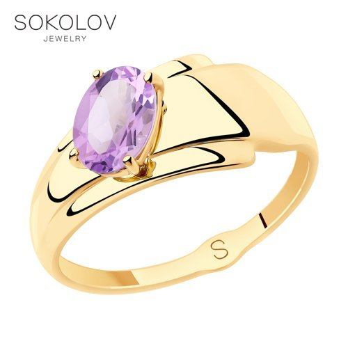 SOKOLOV Ring Gold With Amethyst Fashion Jewelry 585 Women's Male
