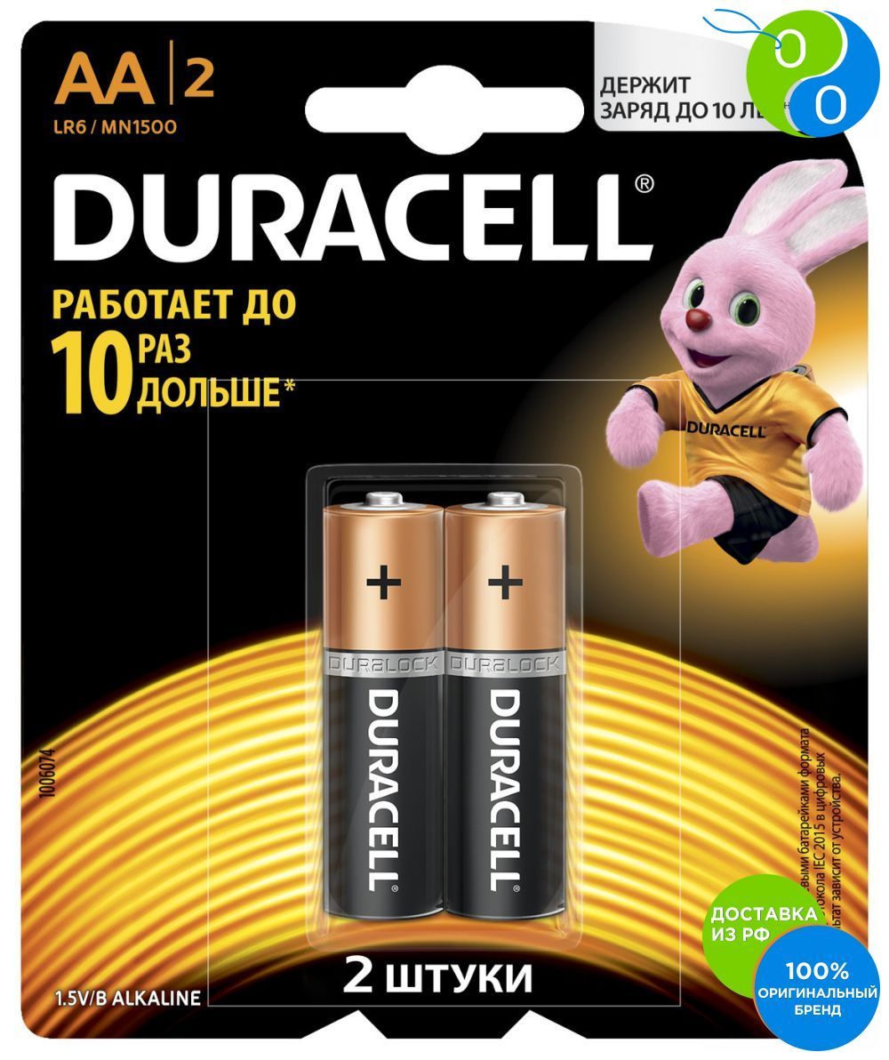 DURACELL Basic AA Alkaline Batteries 1.5V LR6 2pcs CN,Duracel, Durasell, Durasel, Dyracell, Dyracel, Dyrasell, Durasel, Duracell Alkaline batteries size AA, 2 pcs. in the package description Duracell offers a wide rang